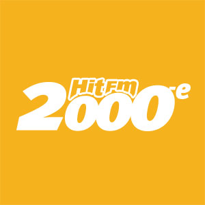 Hit FM 2000 - ХИТ FM 2000-е