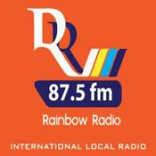 Radio Rainbow Radio