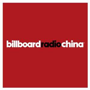 Radio Billboard Radio China -  80/90后