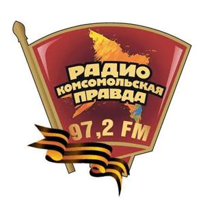Radio Komsomolskaya Pravda Комсомольская Права