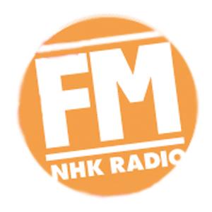 Radio NHK FM