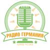 Radio Germanija
