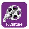 France Culture  -  L'ATELIER FICTION