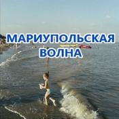 Radio Mariupol Wave