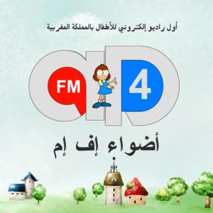 Radio Adwaafm4