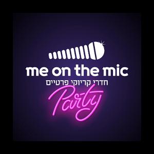 Radio me on the mic - Karaoke - Radios 100FM