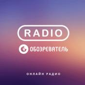 Radio Radio Obozrevatel Punk
