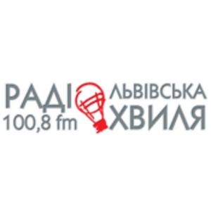 Radio Lviv Wave Radio