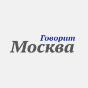 Govorit Moskva
