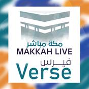 Radio VERSE 24 - MAKKAH LIVE