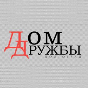 Radio Dom Druzhbi