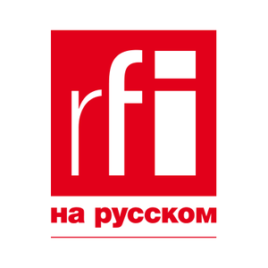 Podcast ОБЗОР ФРАНЦУЗСКИХ ГАЗЕТ