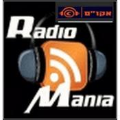 Radio Radio Mania Israel