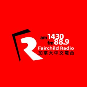 Radio CHKT Fairchild Radio 1430 AM