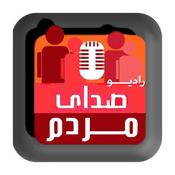 Radio Radio Sedaye Mardom