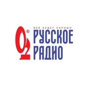 Radio Russkoe Radio Русское Радио