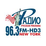 Radio Radio Russkaya Reklama.
