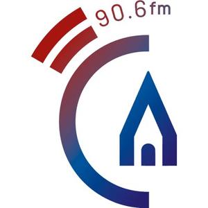 Radio Diário Campánario