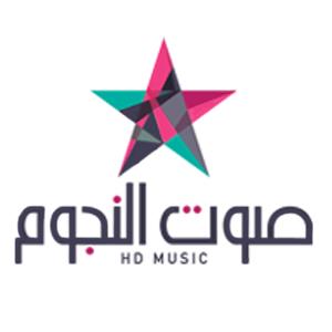 Radio Radio Sawt El Noujoum