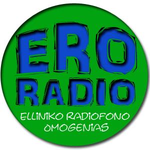 Elliniko Radio Omogenias 2