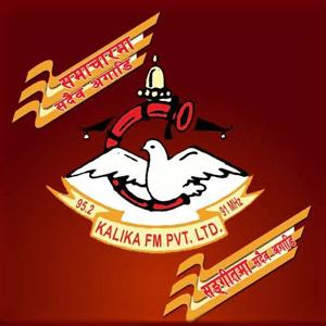 Kalika FM 95.2