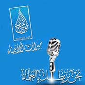 Radio Miraath's Deutsch Radio