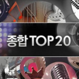 Radio Jonghap Top 20
