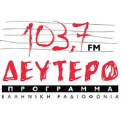 Radio ERT Deftero 103.7 FM - ΕΡΤ Δεύτερο Πρόγραμμα 103.7