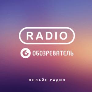 Radio Radio Obozrevatel Rock