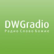 Radio DWG Radio Russian